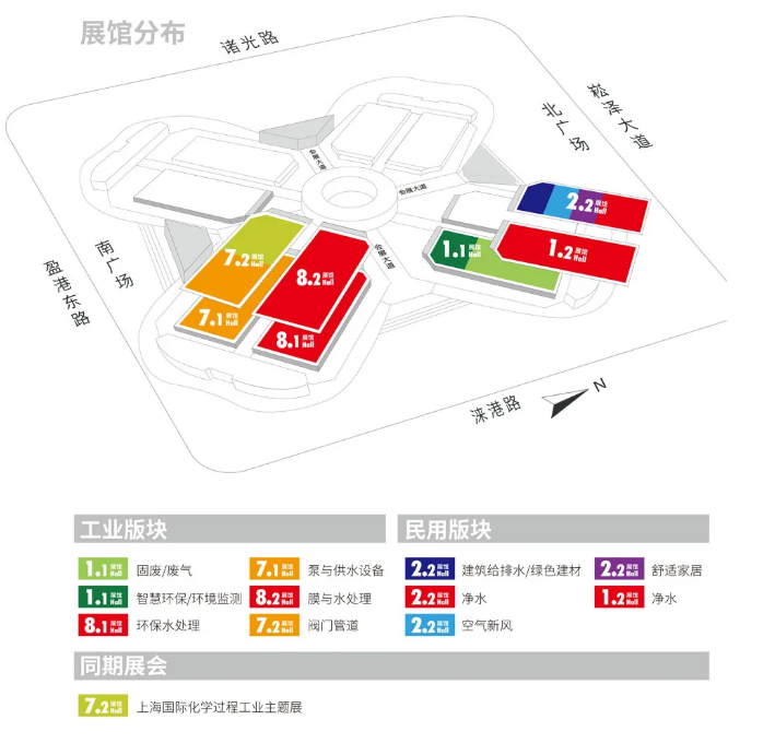 虹润2020第十三届上海国际水处理展览会邀请函
