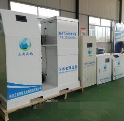 檢驗科汙水處理設備