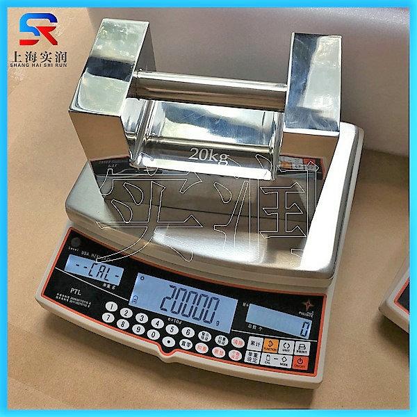 20公斤计数电子秤