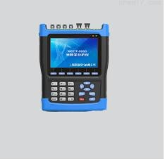 WDDT-6000光数字分析仪