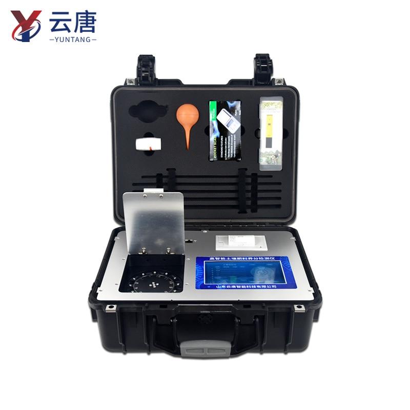 高精度复合肥料含量测定仪&【云唐新品发布】