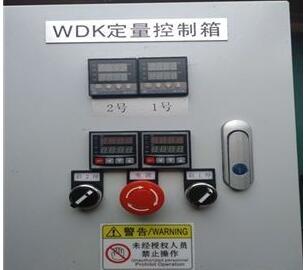 温控制冷制热系统