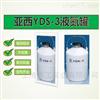 YDS-3亚西YDS-3液氮罐