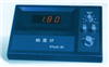 pNaS-51型数字式钠度计
