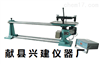 水泥膠砂振實臺/ZT-96型水泥膠砂試體成型振實臺