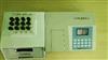 TC-200型COD测定仪|COD速测仪|COD分析仪