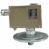 D500/7D上海自动化仪表 D500/7D防爆型压力控制器