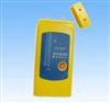 HT-903纸张含水率测定仪