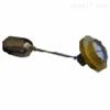 UQZ-1-0021  上海自动化五厂 浮球液位计