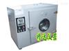 101-1電熱恒溫鼓風幹燥箱