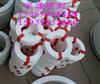 四氟垫片-四氟垫片价格-四氟垫片规格