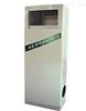 DSJ-GJ150立式动态消毒机功能