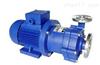 CQ型不锈钢磁力驱动泵CQ型不锈钢磁力驱动泵