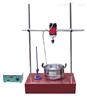 CA砂漿電動輕型攪拌機