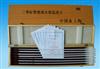 (0-50℃)二等标准玻璃温度计,检测二等标准玻璃温度计