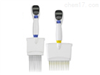 美国Labnet Excel电动12道移液器P3612L-10-230V/P3612L-200-23