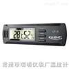 LT-2 数字温度计,电子温度计,数字温度表,潜水式温度计