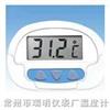 ST-4 数字温度计,电子温度计,数字温度表,潜水式温度计