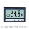 ST-2 数字温度计,电子温度计,数字温度表,潜水式温度计