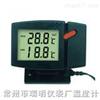 AT-2 数字温湿度计