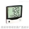 BT-2 数字温湿度计