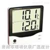 BT-1 数字温湿度计