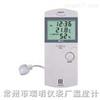 MT-2 数字温湿度计