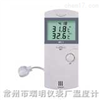 MT-1 数字温湿度计