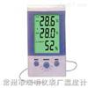 DT-3 数字温湿度计