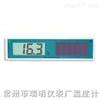 DST-10 数字温度计,电子温度计,数字温度表,太阳能电子温度计