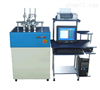 KD5006塑料热变形维卡软化点测试仪