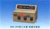 GXG-201三元素快速分析仪(硅锰磷)
