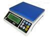 15kg电子计重桌秤多少钱/价格_连接电脑