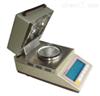 LHS16-A卤素水分快速测定仪 卤素水分仪