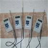 便携式建筑电子测温仪便携式建筑电子测温仪 便携式建筑电子测温