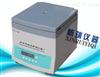 TGL-12B微量血液离心机/毛细管离心机