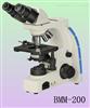 高档生物显微镜BMM-200|双目生物显微镜原理-三目生物显微镜价格-上海生物显微镜厂家