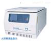 XY-2050R台式高速冷冻离心机