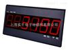 XK3190四川EK3数字称重仪表‖电子磅秤