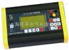 用戶環路電纜分析儀