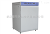 WJ-80A-III二氧化碳细胞培养箱