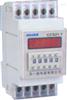 CCS21/A、C、G、F、K、Y數顯式時間繼電器