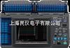 LR8400-21/LR8401-21/LR8402-21數據記錄儀