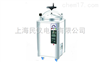 LDZH-100/150/200KBS大容量高压灭菌锅