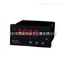 ZW1620V青智中频电压表ZW1620V