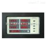 8967B青智8967B三相综合电量测量仪