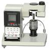 光电液塑限测定仪 土的液塑限:液塑限联合测试仪 液塑限联合测定仪