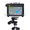 直读式粉尘浓度测量仪GH100(CCZ1000)