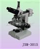 金相显微镜JXM-3015C|研究型金相显微镜|电脑型金相显微镜-绘统光学