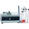 砂当量测定仪SD-II型